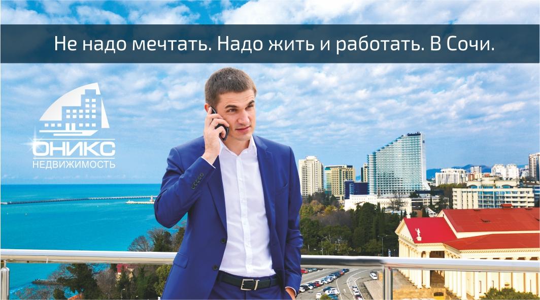 Коммерческая недвижимость реклама обучение Аренда офиса 20 кв Коломенская набережная